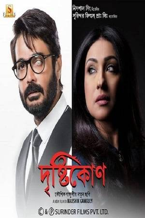 Watch Drishtikone Online