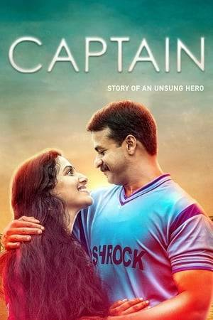 Watch Captain Online