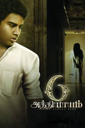 Watch 6 Athiyayam Online
