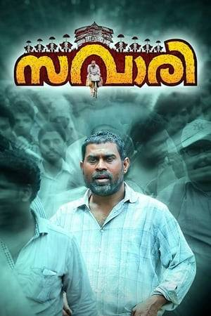 Watch Savaari Online