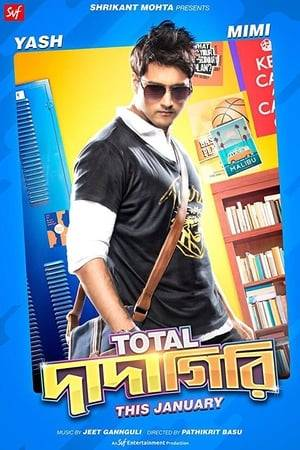 Watch Total Dadagiri Online