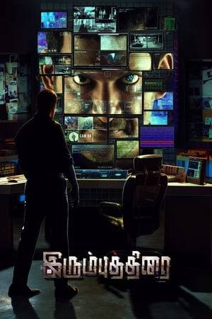 Watch Irumbu Thirai Online