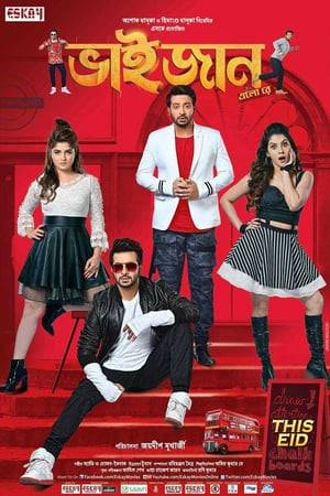 Watch Bhaijaan Elo Re Online