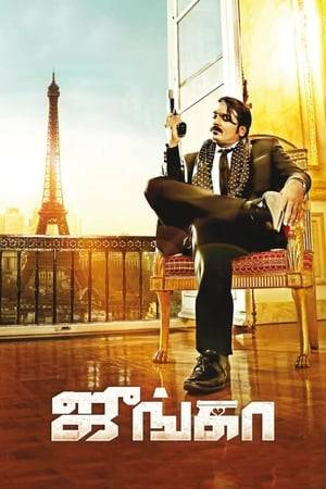 Watch Junga Online