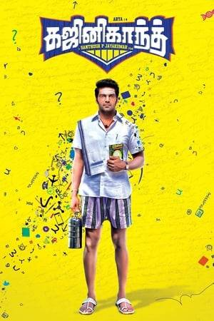 Watch Ghajinikanth Online