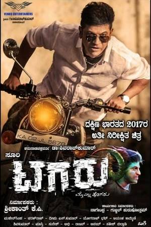 Watch Tagaru Online