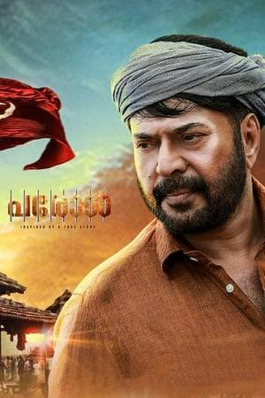 Watch Parole Online