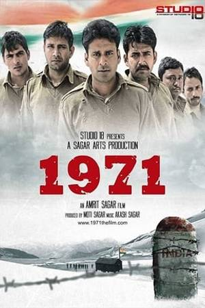 Watch 1971 Online