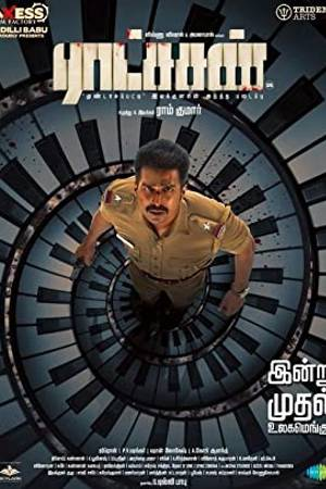 Watch Ratsasan Online