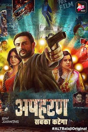 Watch Apharan Online