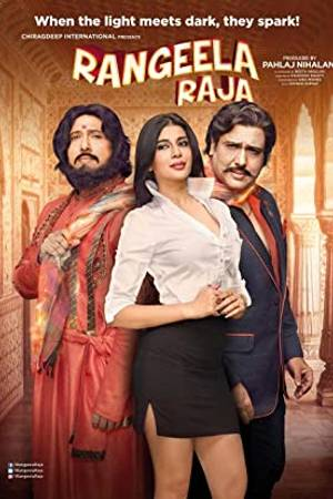 Watch Rangeela Raja Online