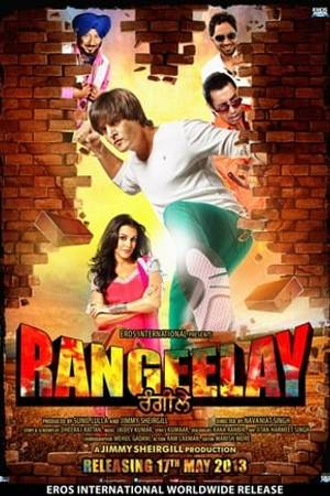 Watch Rangeelay Online