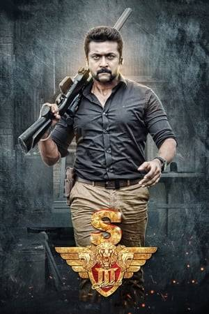 Watch Si 3 Online