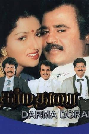 Watch Dharma Durai Online