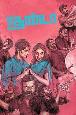 Watch Jigarthanda Online