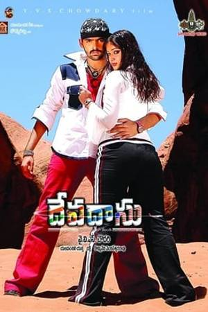 Watch Devadasu Online