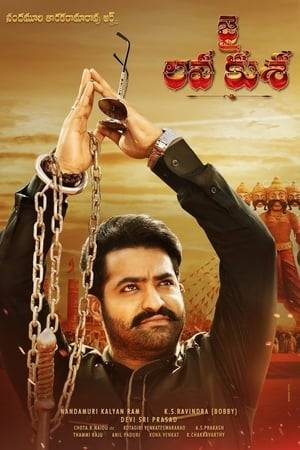 Watch Jai Lava Kusa Online