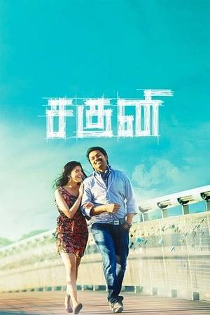 Watch Saguni Online