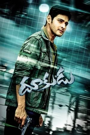Watch Dookudu Online