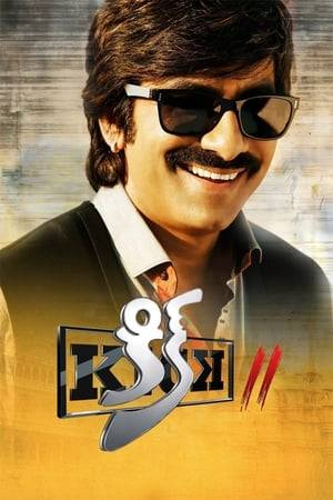 Watch Kick 2 Online
