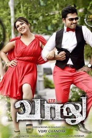 Watch Vaalu Online