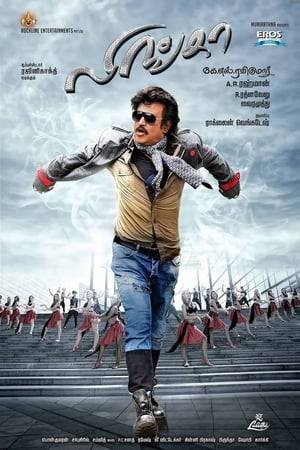 Watch Lingaa Online