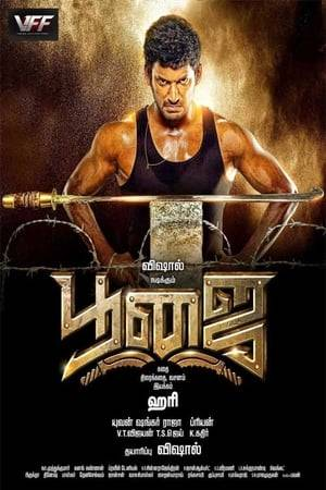 Watch Poojai Online