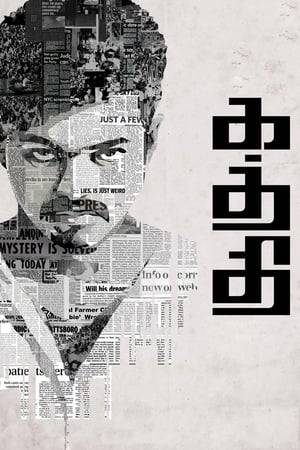 Watch Kaththi Online