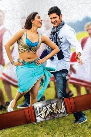 Watch Aagadu Online