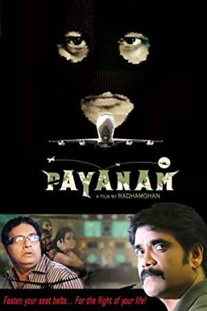 Watch Payanam Online