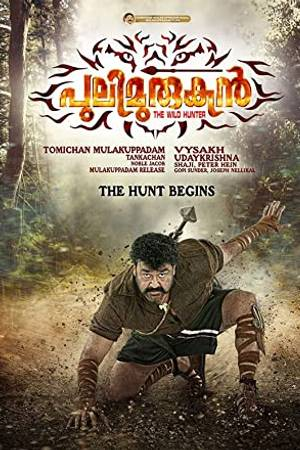 Watch Pulimurugan Online