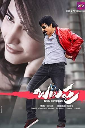 Watch Balupu Online