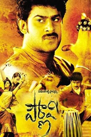 Watch Pournami Online