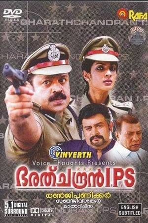 Watch Bharathchandran I.P.S Online