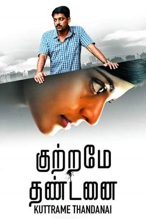 Watch Kuttrame Thandanai Online