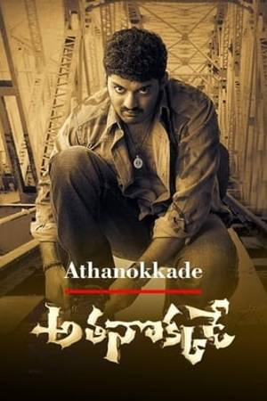 Watch Athanokkade Online