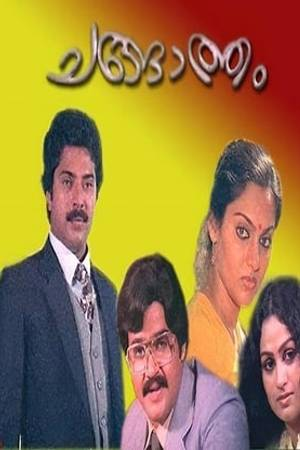 Watch Changatham Online