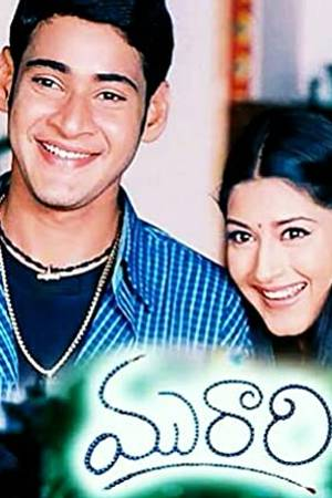 Watch Murari Online