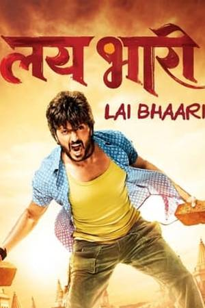 Watch Lai Bhaari Online
