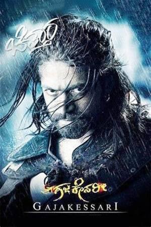 Watch Gajakessari Online