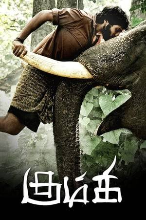 Watch Kumki Online