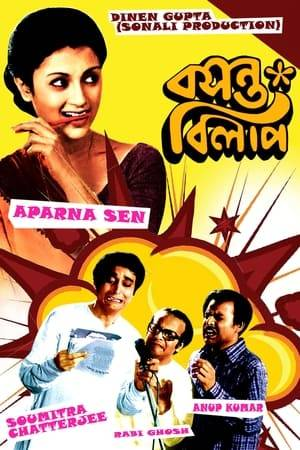 Watch Basanta Bilap Online