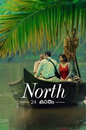 Watch North 24 Kaatham Online