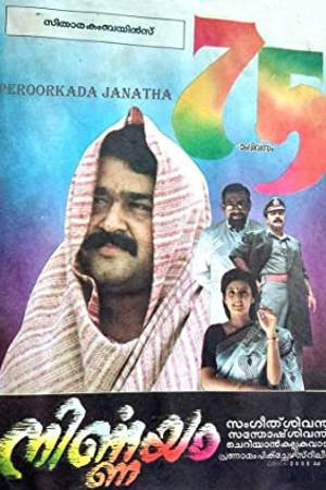Watch Nirnayam Online