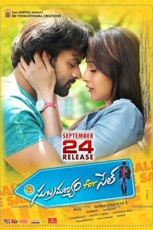 Watch Subramanyam For Sale Online