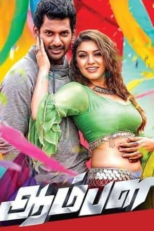 Watch Aambala Online