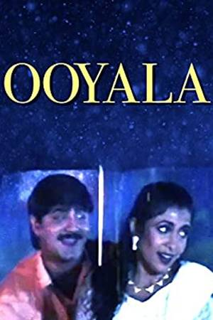 Watch Ooyala Online