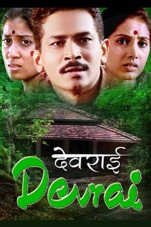 Watch Devrai Online