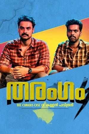 Watch Tharangam Online
