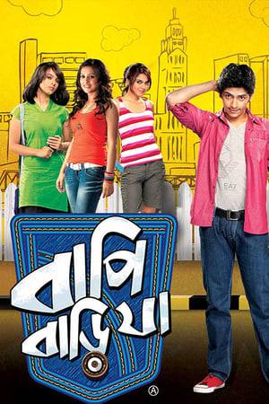 Watch Bapi Bari Jaa Online